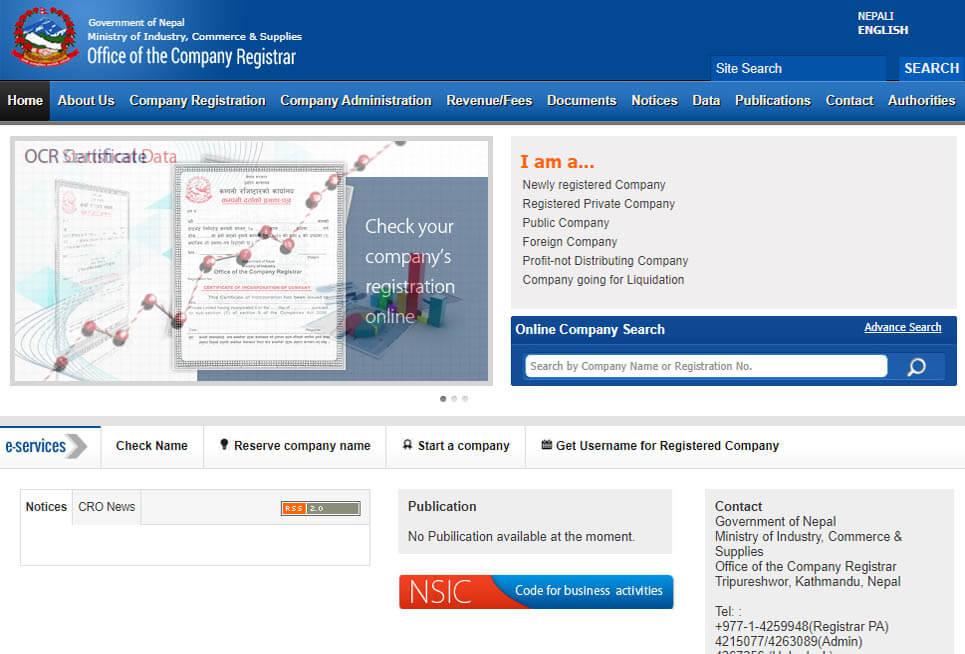 Company Register Nepal