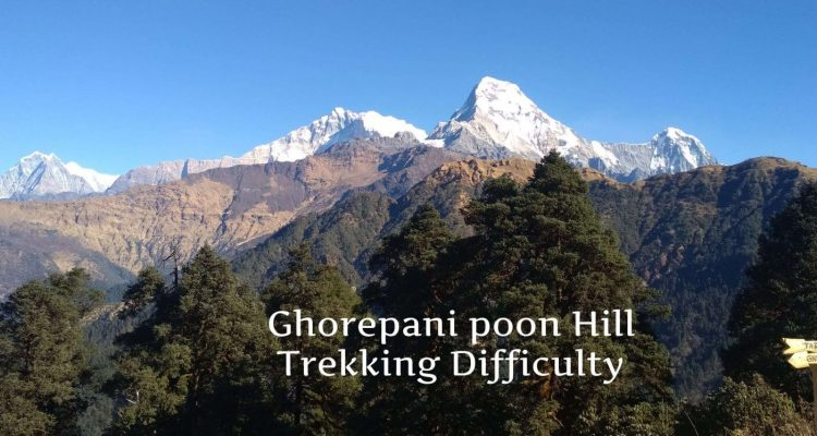 poon hill trek difficulty