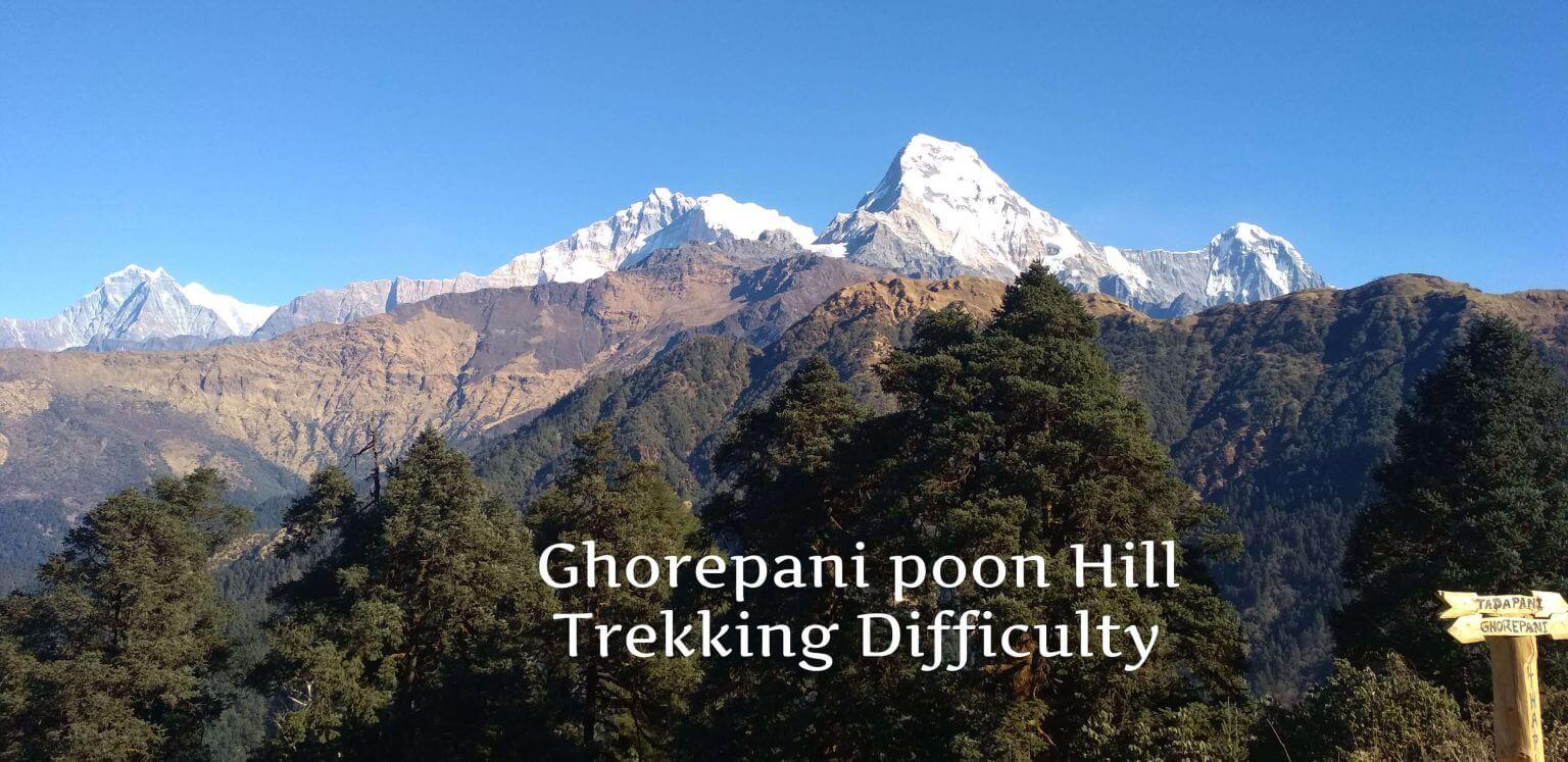 poon hill trek difficulty